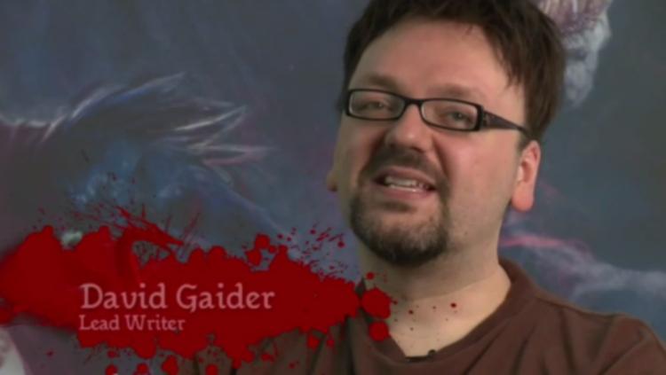 David Giader